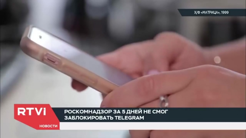 Дуров против Матрицы чем закончится Цифровое сопротивление