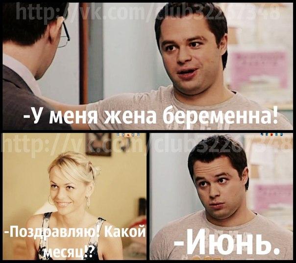 Русский Размер Ангел дня Скачать бесплатно песню в