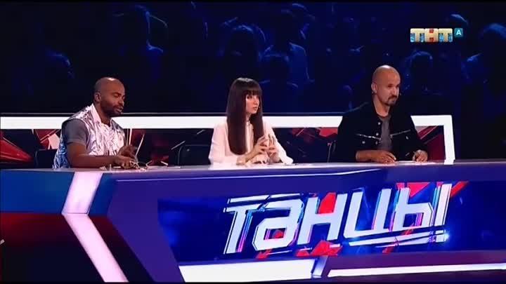 Танцы 5 сезон 9 выпуск. 20.10.2018. Москва ТНТ