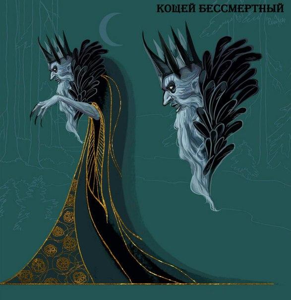 Славянской мифологии пост