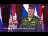 Как произошло крушение российского Ил-20