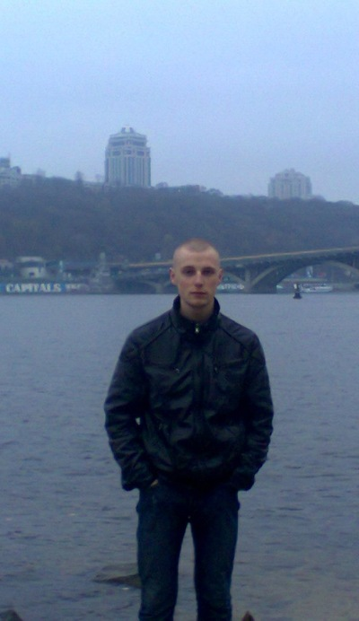 Максим Ставнийчук, 6 мая 1984, Киев, id127598717