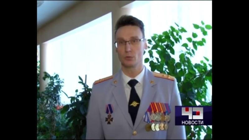 18.02.2019 Новости ТНТ-43 регион