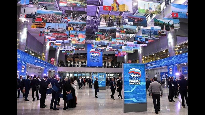 Перемога Россия числу офшорных компаний обгоняет США