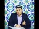 Таң Намазына тұрып жүрейік ИншаАлла