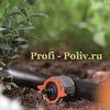 Profi-Poliv - Автоматический полив участка