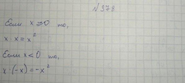 гдз алгебра 9 класс мордкович 2013