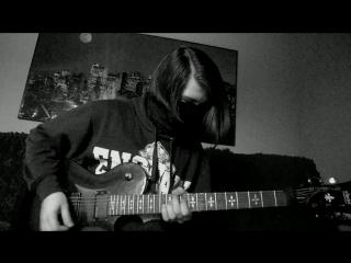 -1 - Аморальный Грабеж(guitar cover)