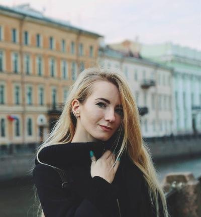 Ксения Гизатулина