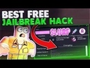 ✪ FREE Roblox Jailbreak Cheat Hack NEW 2018! ✪