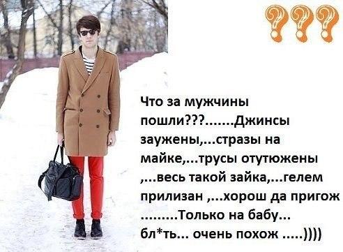 http://cs543106.vk.me/v543106029/11139/UjfaAzqyF6k.jpg