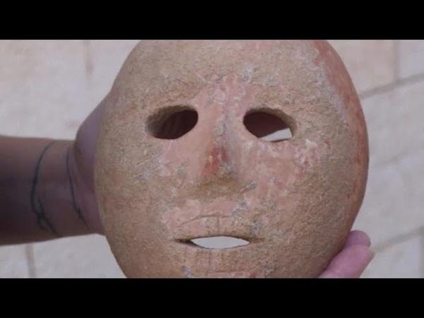 В Израиле у чёрных копателей конфисковали маску, которой 9 тысяч лет.