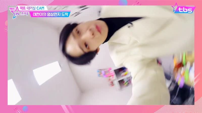 [VIDEO LETTER] 띵동- 남태현(Tae Hyun Nam)님으로부터 영상편지가 도착하였습니다
