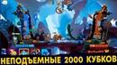 Badland Brawl - Пытаюсь набить 2000 Кубков (Android)