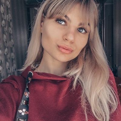 Анастасия Пажгина