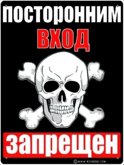Андрей Громов, 27 июня 1983, Симферополь, id20074301