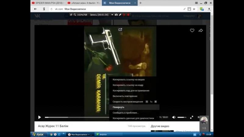 180° бұрып салынған Кино Қалаи ДҰРЫС Көруге Болады Жуабып Бар jim9719