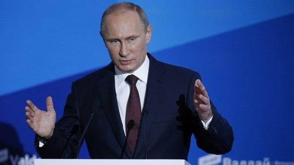 Валдайская речь Путина 2013