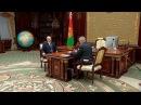 Лукашенко поблагодарил милиционеров за блестящую операцию по обезвреживанию грабителя банка