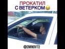 Если бы фильм Такси снимали в России