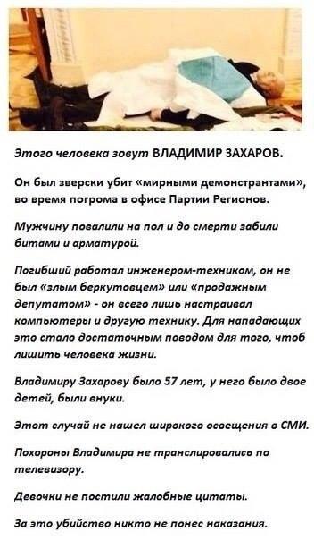 Памяти Владимира Захарова Y8mx6ZrZsnI