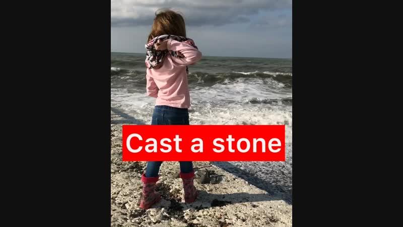 ✅To cast a stone - бросить камень