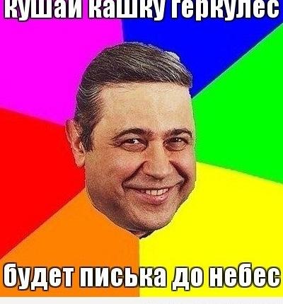 Діма Потапчук, 7 апреля 1995, Киев, id207307652