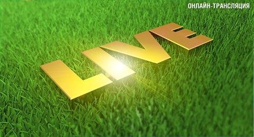 картинки люблю футбол