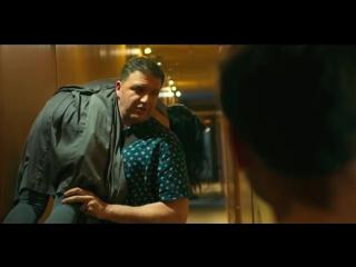 Старые друзья снова вместе - фрагмент фильма ДЕНЬ ВЫБОРОВ 2