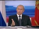 Блядина в кремле