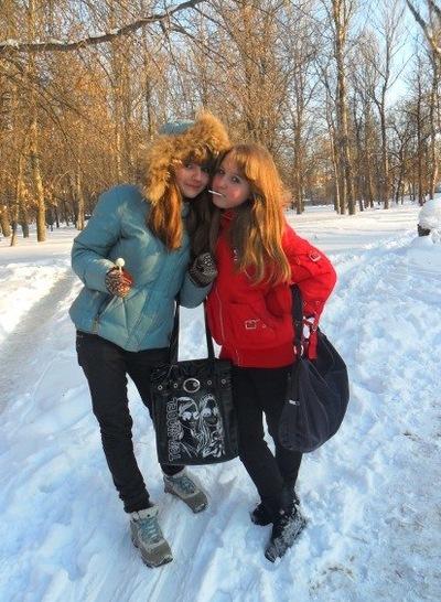 Полина Малиновая, 20 октября , Нижний Новгород, id51004865
