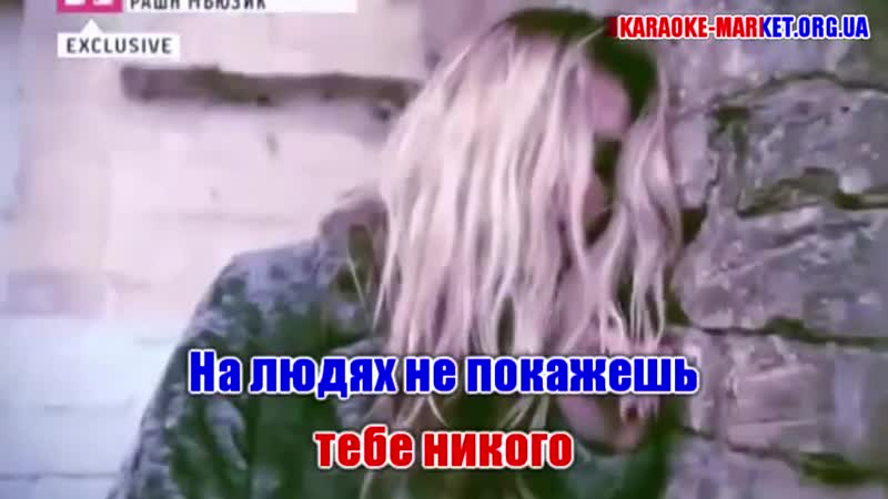 Elvira T - Одержима HD KARAOKE