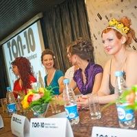 Открытие  реалити-проекта  ТОП  невест 2014