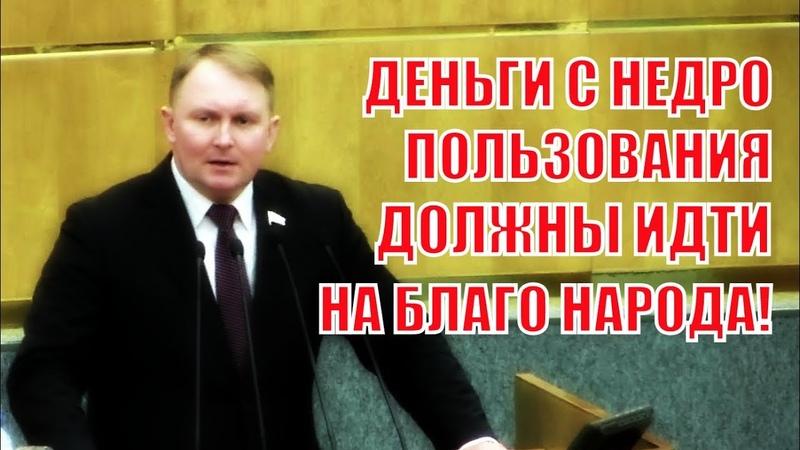 Депутат ГД ШЕРИН о законе О СОЦИАЛЬНОЙ ДОПЛАТЕ К ПЕНСИИ