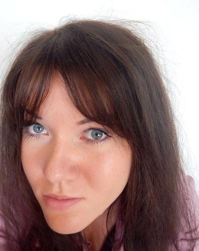 Валерия Шубина