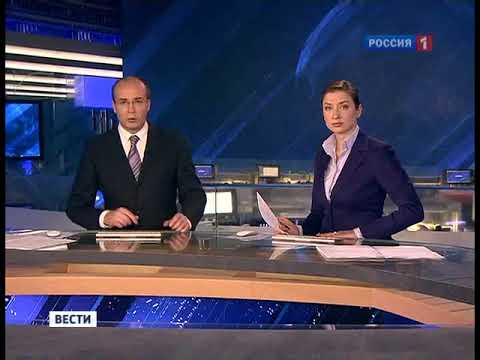 Вести (Россия-1,25.10.2010)
