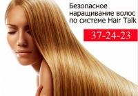 Дина Порецкая, 11 декабря , Сургут, id172771420