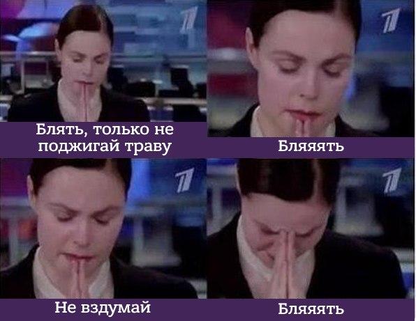 video-lesbi-podruga-lezet-k-spyashey