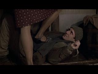 Замок |1997| Режиссер: Михаэль Ханеке | драма, детектив