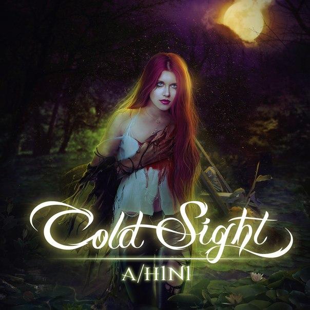 Дебютный альбом COLD SIGHT - A/H1N1 (2013)