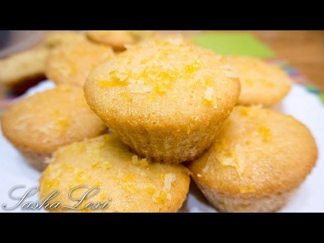 Как приготовить нежнейшие лимонные кексы. Простой рецепт. » Freewka.com - Смотреть онлайн в хорощем качестве