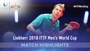 Koki Niwa vs Jonathan Groth | 2018 ITTF Men's World Cup Highlights ( R16 )