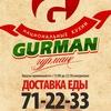 GURMAN - Доставка еды | 71-22-33