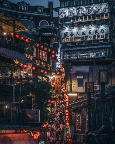 Старые улицы Цзюфэня (Тайвань)
