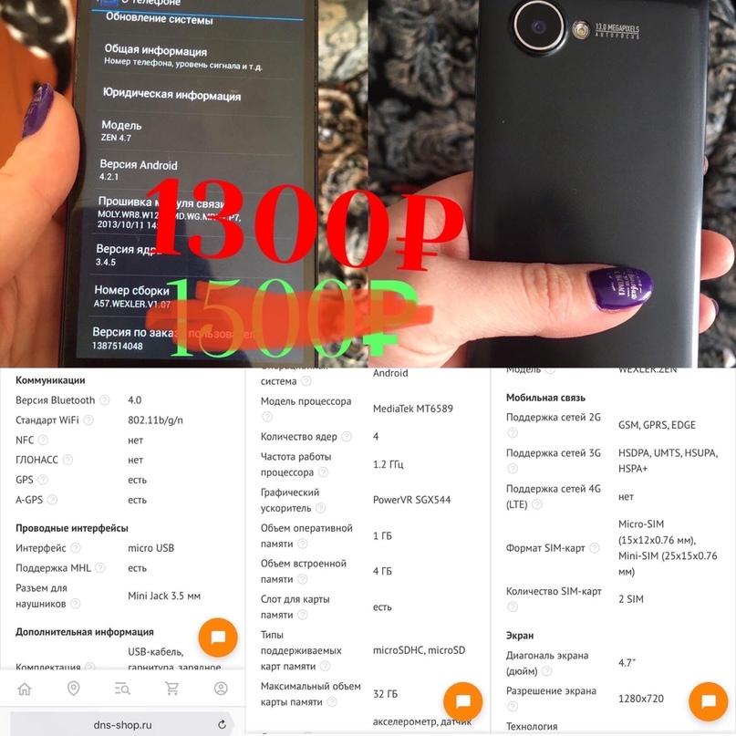 Планшеты с симкартами  Престижео 900₽ Nokia | Объявления Орска и Новотроицка №5512