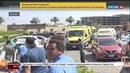 Новости на Россия 24 • Напавший на туристов в Египте никогда не вызывал подозрения у полиции