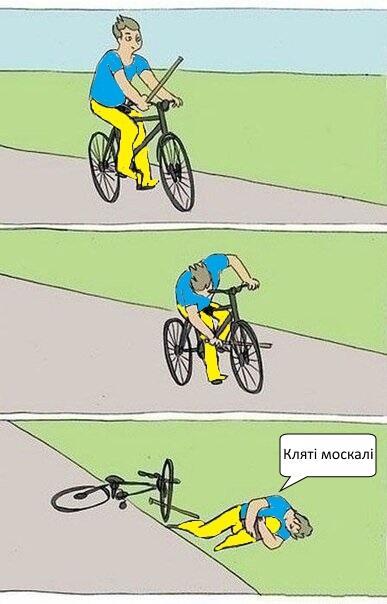 карикатура на украинский национализм