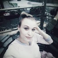 Вероничка Шегурова