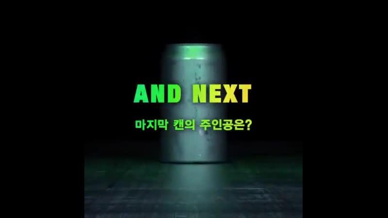 Mountain Dew Korea Artist Collaboration Can