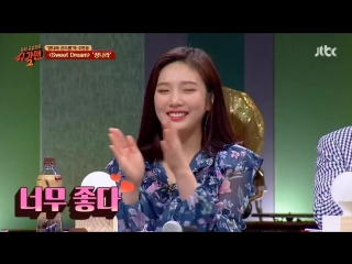 Two Yoo Project - Sugar Man 2 180520 Episode 18